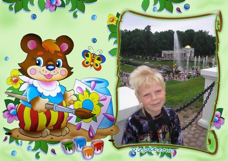 http://img-fotki.yandex.ru/get/4902/kookaburra7.19/0_3a15b_2c903b39_XL.jpg