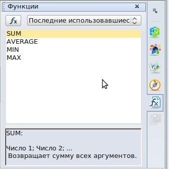Выделение_801.jpeg