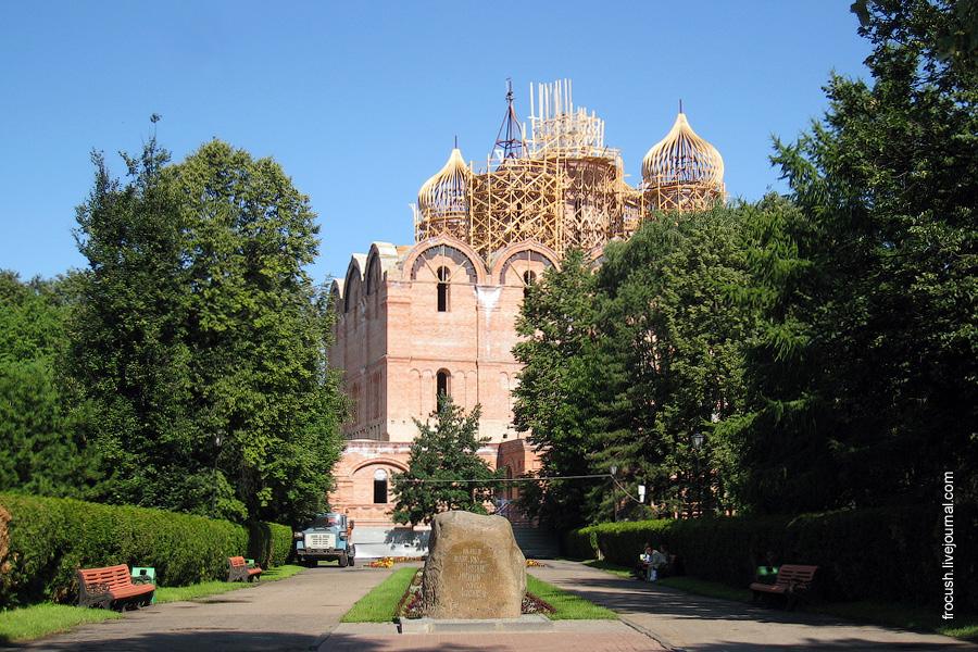 Успенский собор в Ярославле 7 июля 2009 года