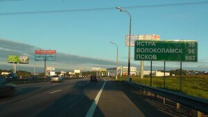 шоссе Новая Рига, фото 5-й км
