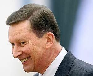 Сергей Иванов освобождён от должности главы администрации президента РФ