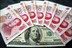 Обменный курс юаня КНР к доллару США побил рекорд