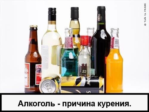 Минздрав предупреждает почему-то только о вреде алкоголя и курения.