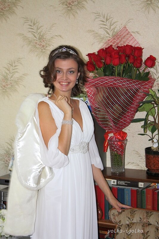 Юля вышла замуж...