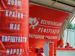 Компартия Украины собрала более 1 млн подписей за ТС