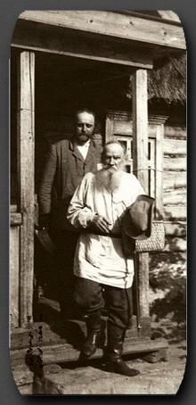 Лев Толстой и Владимир Чертков в Крёкшино