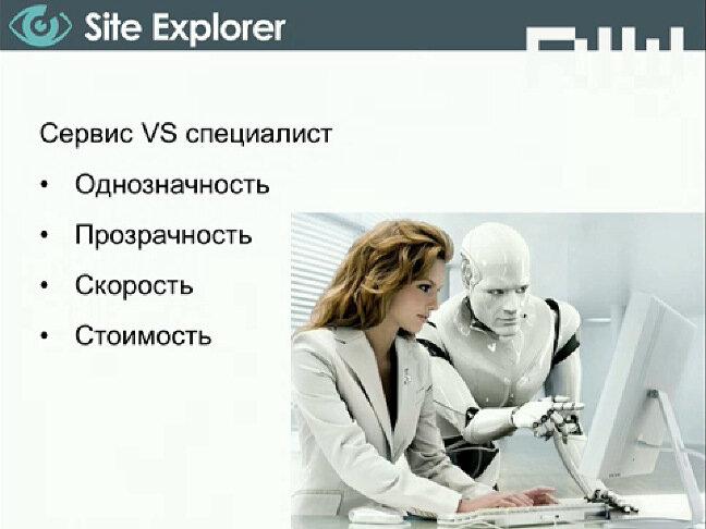 Сайты о графике и дизайну