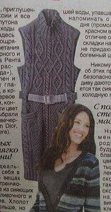 Платье-туника-тренчкот спицами