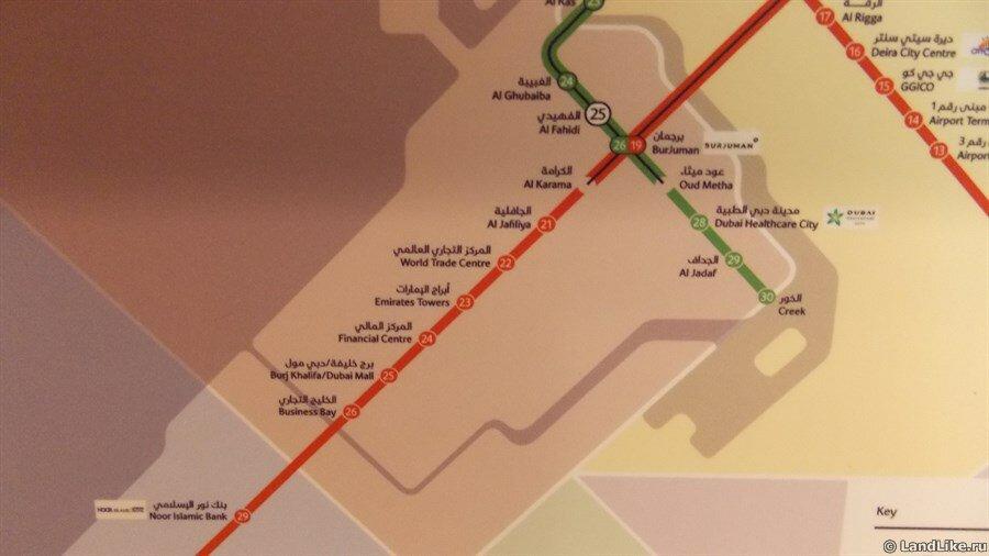 Метро Дубай станция Al Fahidi карта