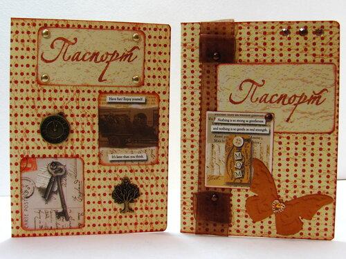 Обложки на паспорта для супружеской пары