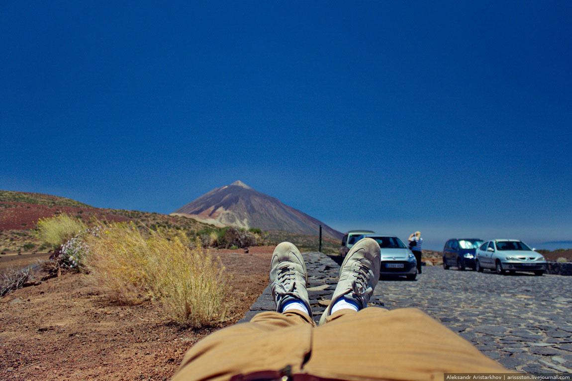 Путешествие по Тенерифе: День 4: Нац. паркк Тейде