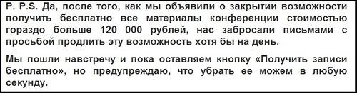 Любовь Латыпова обманывает клиентов