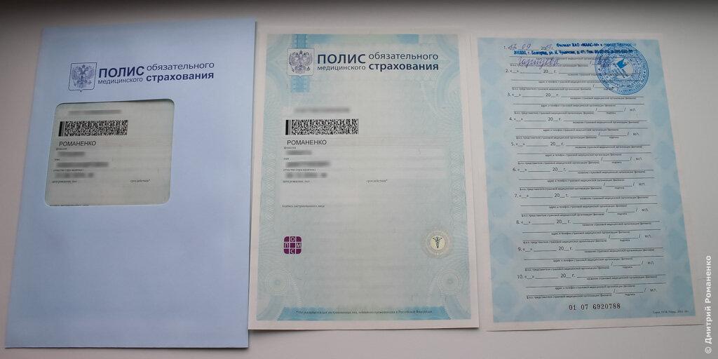 Штрафстоянки СПб - Полезные