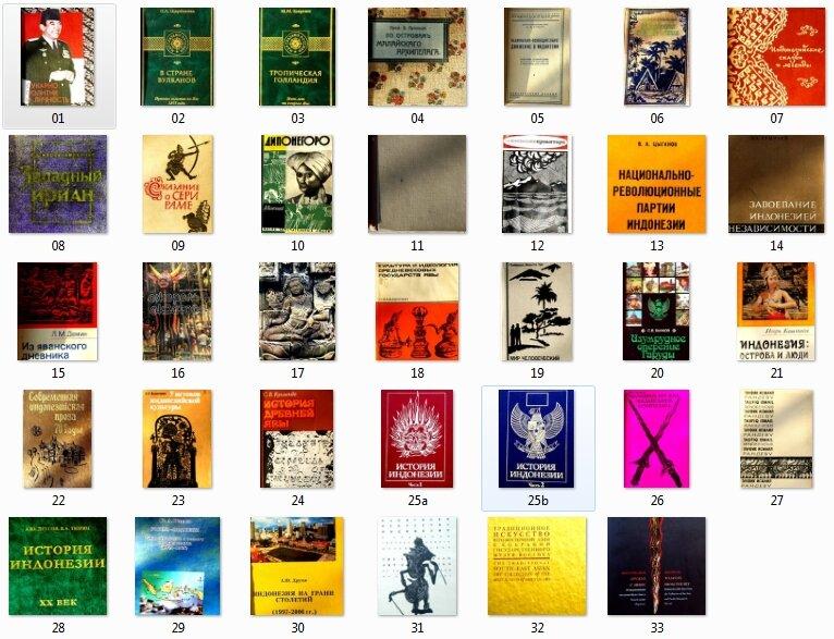 33 книги и 116 лет