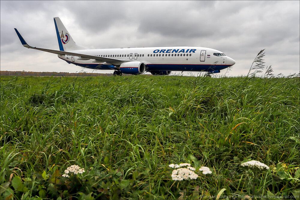 Кемерово Астрахань авиабилеты от 9938 руб расписание