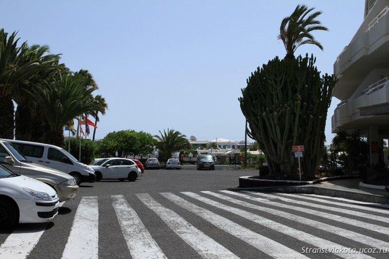 Парковка в Sol Lanzarote