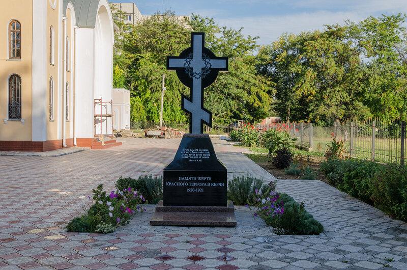 20130920 Крест-кенотаф в память жертв красного террора в Керчи