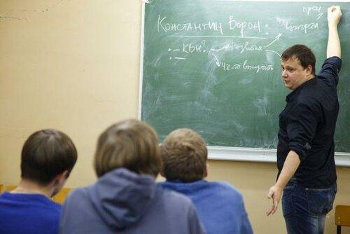 Константин Ворон в Вятском государственном университете