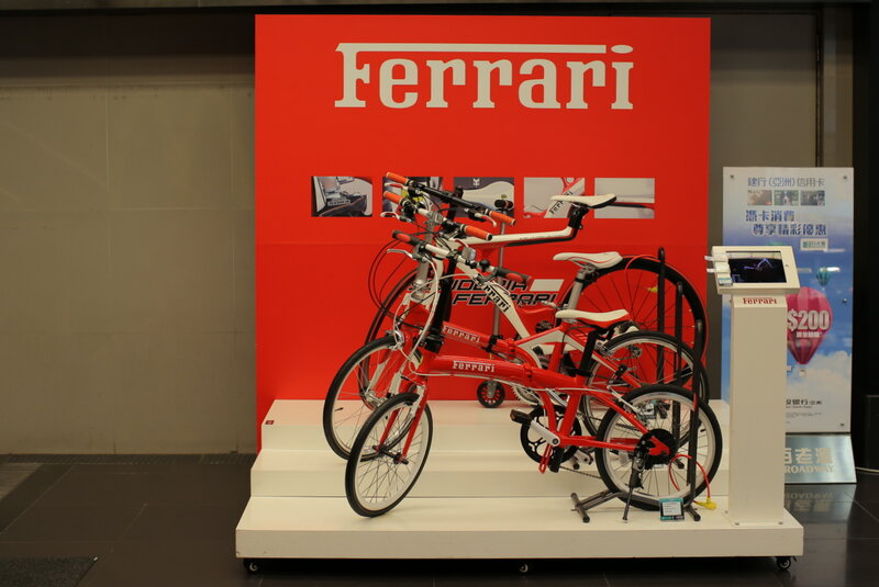 Ferrari, велосипед