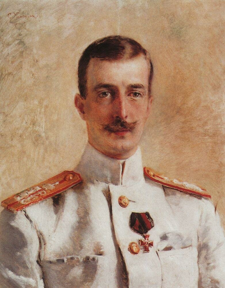 Константин Егорович Маковский. Портрет Великого Князя Кирилла Владимировича