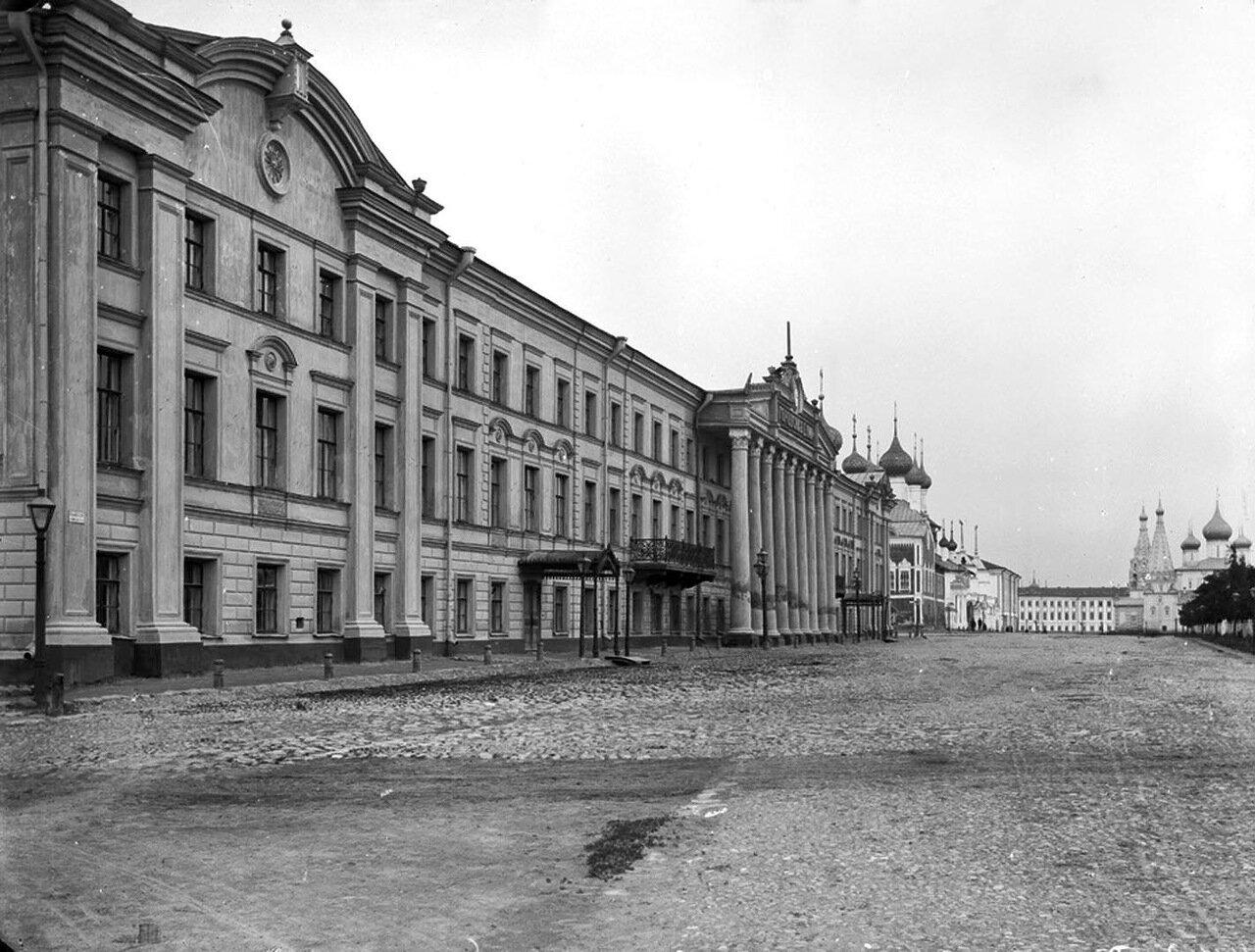 Демидовский лицей. Внешний вид. 1894 г.