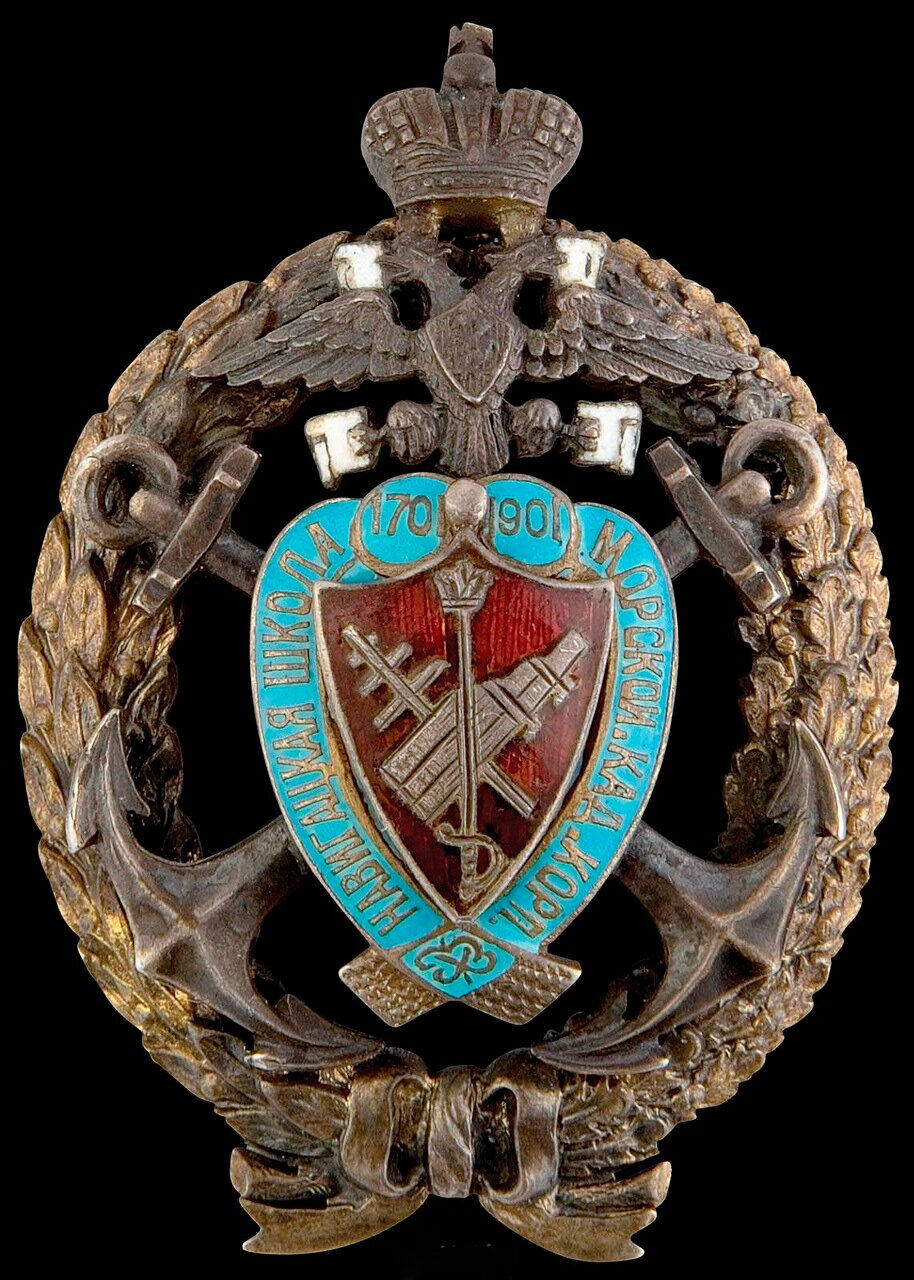 Знак об окончании Морского кадетского корпуса в Санкт-Петербурге