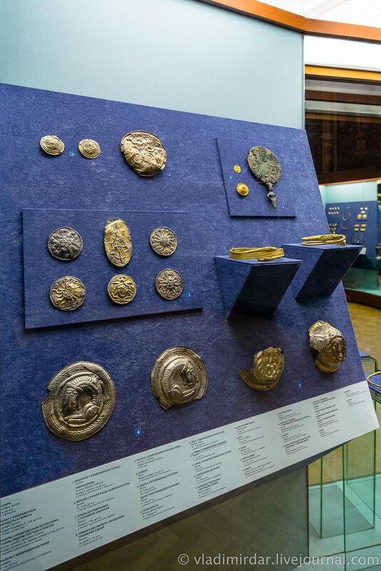 Выставка Золото потомков Геракла. Часть витрины №2.
