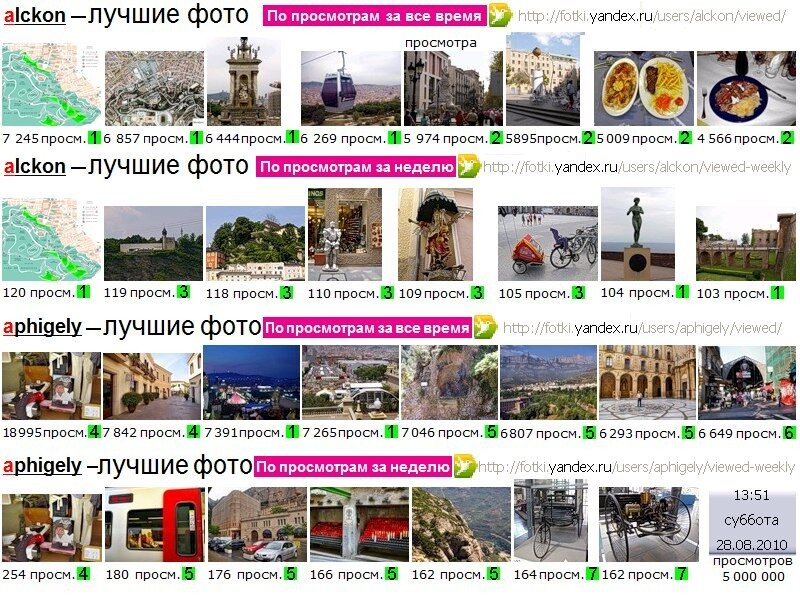 http://img-fotki.yandex.ru/get/4903/aphigely.19/0_4cd6e_69908022_XL.jpg