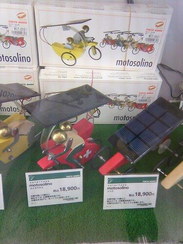 игрушка на солнечных батареях