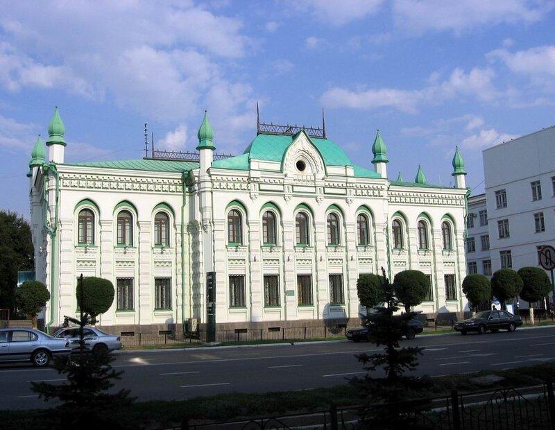 музей Уральск