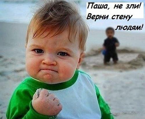 luchi-nenavisti-v-vkontakte-foto_47088_s__10