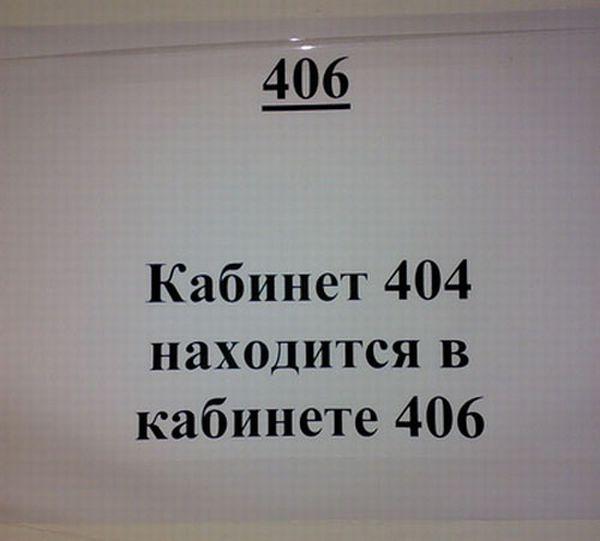 reklama_46