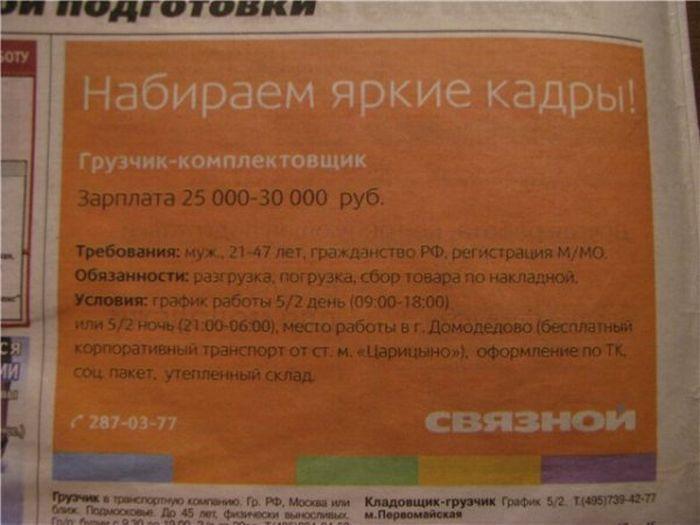 reklama_156