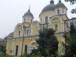 Москва 4-5 августа 2010