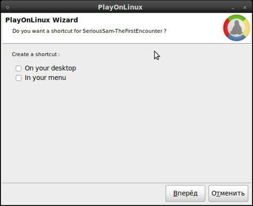 PlayOnLinux_749.jpeg