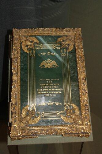 Послужной список императора Николая I на 1835 г. (в футляре)
