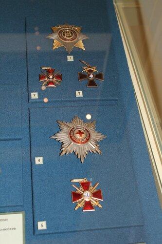 Русские ордена
