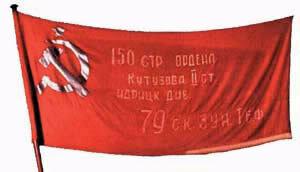 Спасатели водрузили Знамя Победы на вершину камчатского вулкана Крестовский