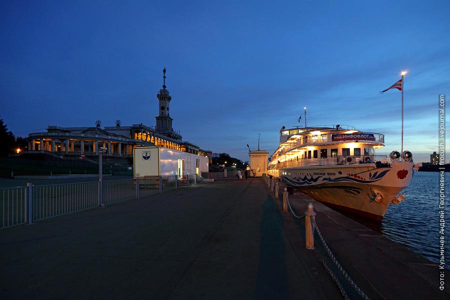1 ноября 2013 года 18:32. Северный речной вокзал Москвы. Теплоход «Александр Бенуа»
