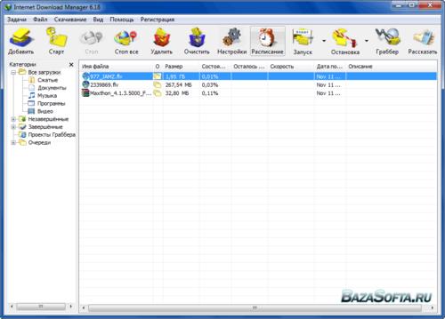 Internet Download Manager 6.18 Build 7 Final