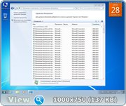 Windows 7 Ultimate SP1 x64 Integrated September 2013 By Maherz ENG/RUS
