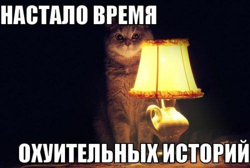 "Один млрд ваших рублей на телеканал ""Спас"""