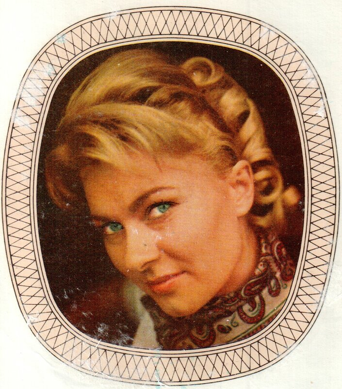 Переводная картинка из ГДР девушка Beate Hanspach 1973