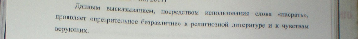 https://img-fotki.yandex.ru/get/4904/252394055.a/0_124533_4fafa1b9_orig.jpg