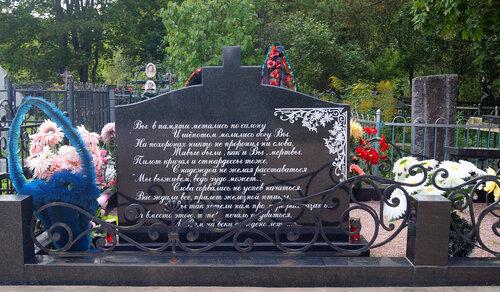 Жертвам авиакатастрофы в небе над Донецком 22.08.2006