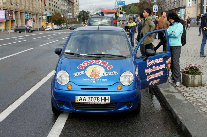 Автомобиль корчмы Тарас Бульба