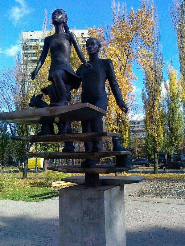 Скульптура Ступени на Русановке