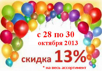 http://img-fotki.yandex.ru/get/4904/44140293.c/0_ca71d_29a93770_L.jpg