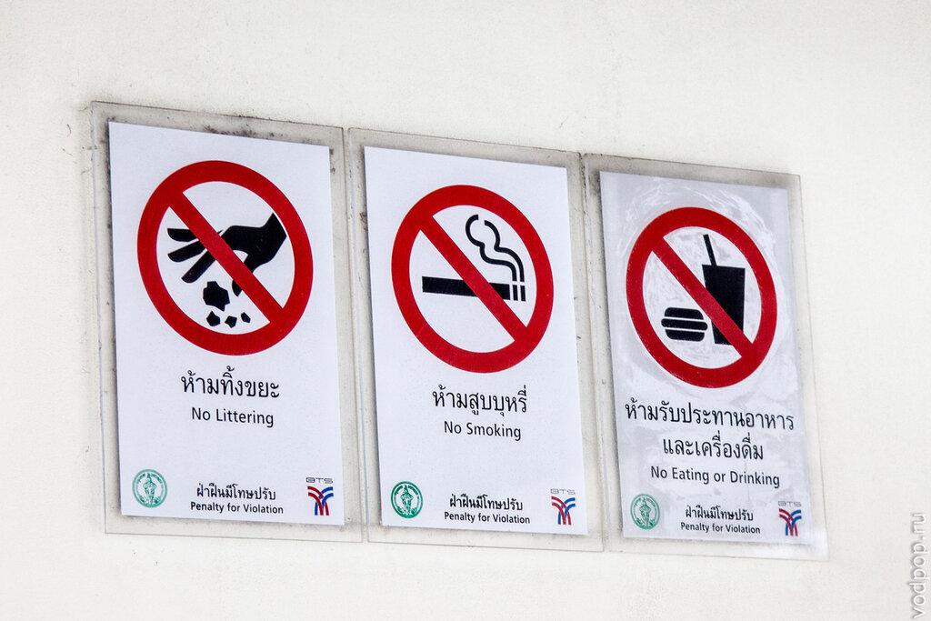 Правила в метро Бангкока