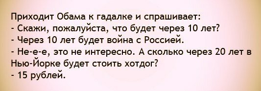 http://img-fotki.yandex.ru/get/4904/54835962.c2/0_156543_4562075_XL.jpg